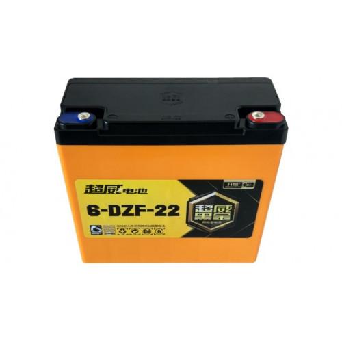 "GEL аккумулятор CHILWEE ""BLACK GOLD"": 12В-26А/ч (С5)"